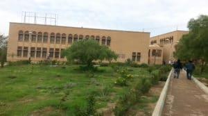 صورة مبنى كلية الهندسة جامعة صنعاء