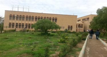 كلية الهندسة جامعة صنعاء