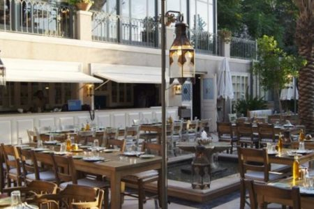 مطعم سفرة – الأردن