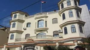 السفارات اليمنية في العالم
