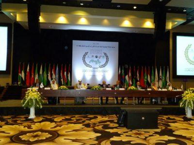 الاجتماعات السنوية المشتركة للهيئات المالية العربية