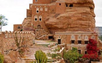 دار الحجر جوهرة صنعاء