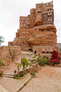 صورة دار الحجر صنعاء