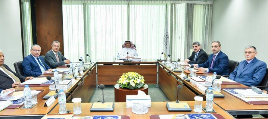البرنامج للمصدرين والمستوردين في الدول العربية