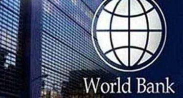 """ماذا تعرف عن اكبر مصدر تمويل في العالم """" البنك الدولي"""""""