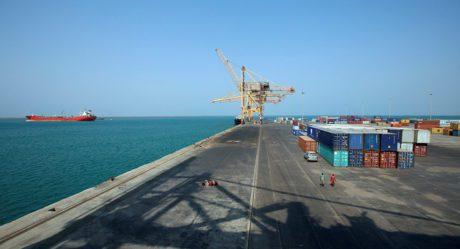 موانئ اليمن البحرية الدولية