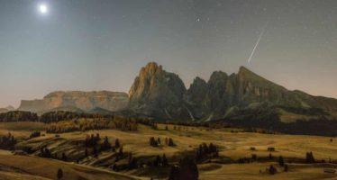 الصور الفائزة بالتصوير الفلكي لعام 2018