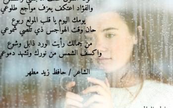 أجمل ما قيل في الشعر عن الشوق و الحب