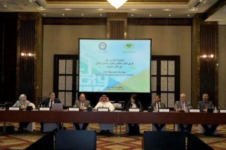نتائج الاستبيان حول التمويل الإسلامي والشمول المالي في الدول العربية