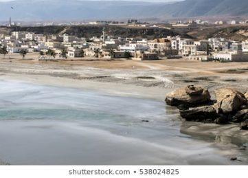 محافظة ظفار