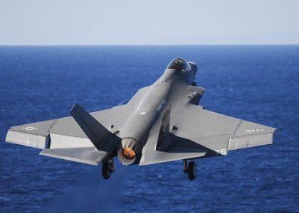 """إف-35 لايتنيج الثانية"""" (F-35 Lightning II)"""