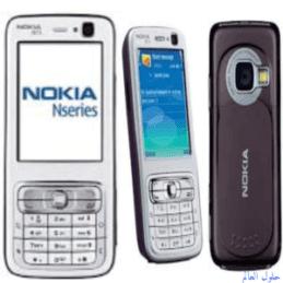 تلفون نوكيا n73 - حلول العالم