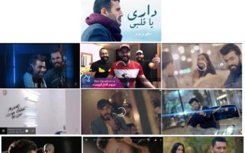 أكثر عشر أغاني عربية مشاهدة خلال 2018