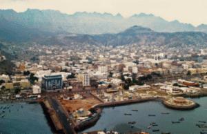 صورة من محافظة عدن