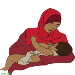 الرضاعة الطبيعية - حلول العالم