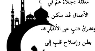حالات رمضان وصور