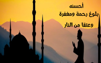دعاء رمضان مكتوب ومضاف في صور