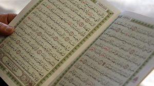 القرآن الكريم - حلول العالم