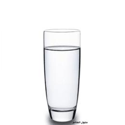 ماء - حلول العالم