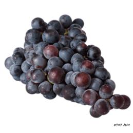 أنواع العنب - العنب الأحمر - حلول العالم