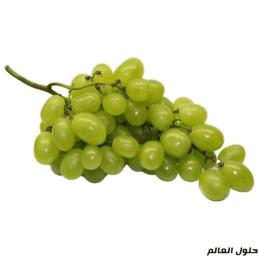 أنواع العنب - العنب الأبيض - حلول العالم