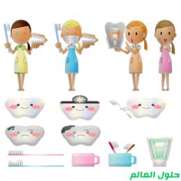 صحة الفم والأسنان للأطفال - حلول العالم