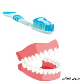 أسئلة وأجوبة عن صحة الفم والأسنان - حلول العالم