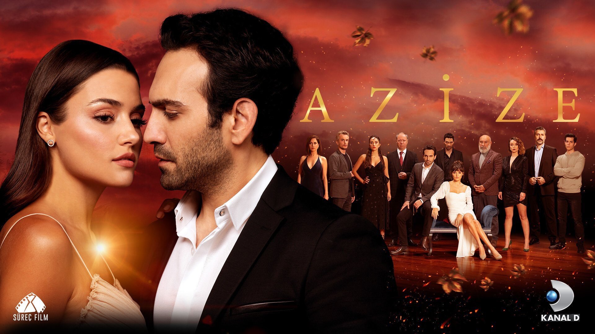مسلسل عزيزة AZIZE بالعربية