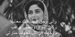 رسائل حب وشوق وغرام
