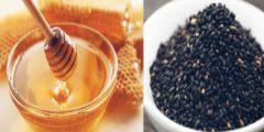 الحبه السوداء والعسل
