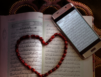 صور برنامج Quran Android القران الكريم