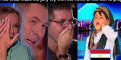 Britain'sGot Talent طفل مصري يفاجئ الجمهور بصوت الأذان ويبكي لجنة التحكيم برنامج