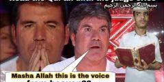 رجل كفيف يبكي العالم ولجنة التحيكم من روعة صوته في تلاوة للقرانX Factor Global golden buzzer