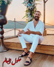 الممثل التركي اسماعيل ديميرجي