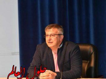 حسين افني دانيال Hüseyin Avni Danyal