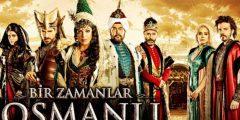 مسلسل أرض العثمانيين