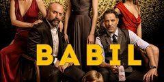 مسلسل بابل Babil